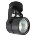 Picture for category Low Voltage (12V) Spotlights