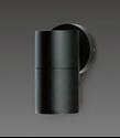 Picture of Bondi Exterior Black Single Fixed Wall Pillar Light - 240V (SE7121/GU10 BK) Sunny Lighting