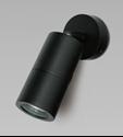 Picture of Bondi Exterior Black Single Adjustable Wall Pillar Light - 240V (SE7123/GU10 BK) Sunny Lighting