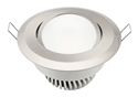 Picture of Equinox 2 16W Gimble Replaceable LED Downlight (MD4516G) Mercator Lighting