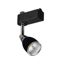 Picture of XL-LED Adjustable Track Light (XL-TR8W3K 27303 27304) Crompton Lighting