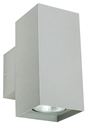 Picture of KOBE Twin Wall Light (OL55152SIL) Oriel Lighting