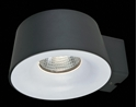 Picture of CUP LED Wall Light (19510 19511 19512 19513) Domus Lighting