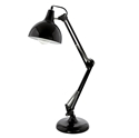 Picture of Borgillio Black Table Lamp (94697) Eglo Lighting