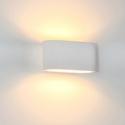 Picture of Concept Plaster Wall Light (HV8027) Havit Lighting