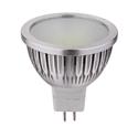 Picture of MR16 12V 5W LED Lamp (HV9557) Havit Lighting