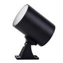 Picture of Black 18w TRI Colour Garden Light (HCP-242180) Havit Commercial